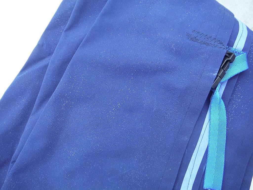 Leroy Merlin Teinture Textile ré-imperméabiliser une habit, une voile, un sac de toile